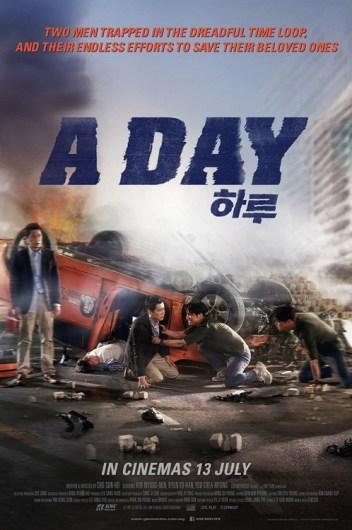 A_Day_Keyart_500