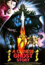 sien_nui_yau_wan_a_chinese_ghost_story-434329624-msmall